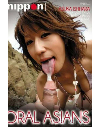 Artikelbild von Oral Asians