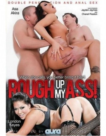 Artikelbild von ROUGH UP MY ASS