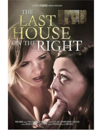 Artikelbild von Last House On The Right